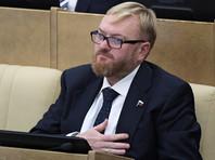"""Милонов призвал """"помнить об имперском"""" и расстрелять Окси и Гнойного"""