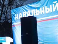 В Нижнем Новгороде полиция демонтировала сцену для митинга Навального