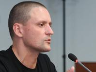 """Удальцов рассказал, что в СК его вызвали как свидетеля по """"болотному делу"""""""