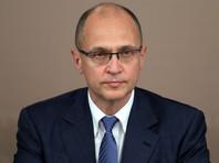 """Кириенко вызвал думскую """"оппозицию"""" в АП обсудить итоги региональных выборов"""