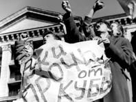 Раскрыты потери СССР во время Карибского кризиса на Кубе