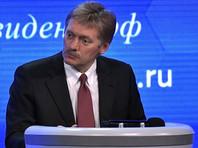 """В Кремле назвали победу оппозиции в ряде районов Москвы """"прекрасным"""" свидетельством политической конкуренции"""