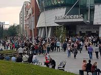 Москва, 13 сентября 2017 года