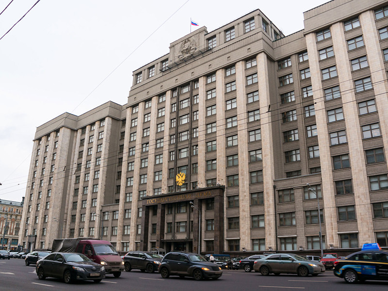 Депутаты внесли в Госдуму законопроект о внесудебной блокировке сайтов запрещенных в России организаций