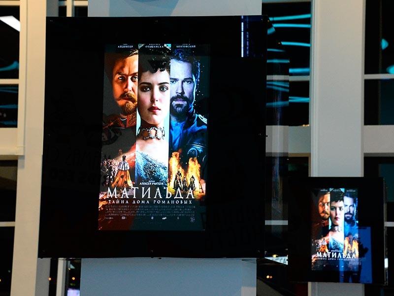 """""""Христианское государство"""" настаивает, что не угрожало поджогами кинотеатров с """"Матильдой"""", а лишь предупреждало о таком желании"""