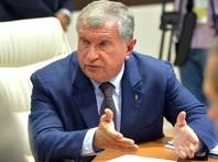 Сечин заявил, что не получал повестки в суд по делу Улюкаева и не пойдет туда как свидетель