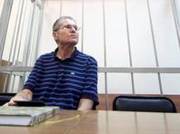 В суде по делу Улюкаева в закрытом режиме допросили генерала ФСБ Феоктистова