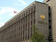 В Совете Федерации обвинили США во вмешательстве в российские региональные выборы