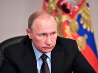 """Путин поручил МИД испытать """"хваленую судебную систему США"""" и подать иск по поводу дипобъектов России в Америке"""