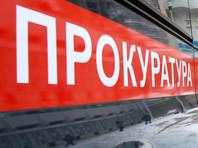 В фермерский кооператив LavkaLavka, выпустивший собственную криптовалюту, пришли из прокуратуры и потребовали объяснений