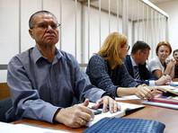 Эксперты связали открытость суда над Улюкаевым с конфликтом правящих элит