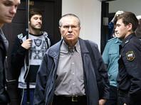 В суде прокурор обнародовал запись разговора Улюкаева и Сечина