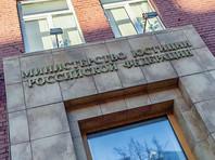 Минюст РФ заявил, что Совет Европы предвзят в своем решении по делу Навального и пытается оказать давление на власти РФ