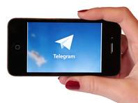 Кремль, Федеральная служба безопасности (ФСБ), Министерство внутренних дел (МВД) и Минобороны, как выяснилось, пристально следят за происходящим в Telegram