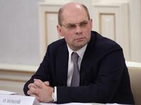 Президент России Владимир Путин снял с должности начальника управления президента по противодействию коррупции Олега Плохого