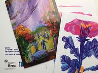 Для учителей в этом году фонд подготовил открытки, а которых школьники писали им слова уважения и любви. Открытки нарисовали в подарок фонду художники Ирина Красильникова и Алена Белякова