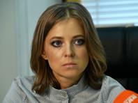 Иск был подан 21 августа. В суд его направила бывший прокурор Крыма, депутат Госдумы Наталья Поклонская