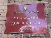Мещанский суд Москвы арестовал до 31 октября одного из двух выходцев из Центральной Азии, задержанных за подготовку терактов