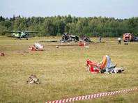 Названы имена погибших в Ан-2: это пилот и фотограф