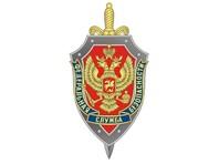ФСБ получит контроль над работой центров обнаружения компьютерных атак