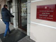 Суд накануне отправил под арест двоих - это бывший заместитель начальника угрозыска Невского районного отдела полиции Артем Морозов и оперативник того же отдела Сергей Котенко