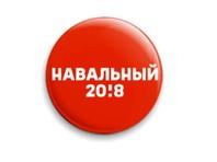 Руководство лицея во Владивостоке подвергло травле ученика за поддержку Навального