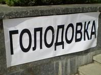 В Забайкалье более 20 сокращенных сотрудников рудника голодают из-за задержки выплат, всего же без денег остались 500 человек