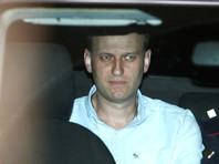 Навального, собравшегося на митинг в Нижний Новгород, задержали в Москве