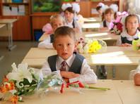 """""""Дождь"""" опубликовал методичку Минобрнауки, разосланную в школы к 1 сентября"""