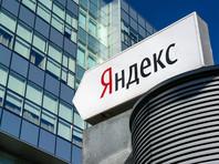 """Путин наведается в """"Яндекс"""", на поддержку которого Кремль очень рассчитывает во время выборов"""