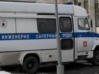 Между тем сотрудники Мосприроды нашли возле своего офиса на северо-востоке Москвы настоящую бомбу