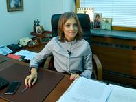 """Поклонская призвала тщательно расследовать поджог """"за Матильду"""" у офиса адвоката Учителя"""