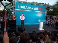 Оппозиционер Алексей Навальный продолжил свое турне по регионам России митингом во Владивостоке
