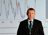 Медведев уволил главу Росгидромета после претензий Генпрокуратуры