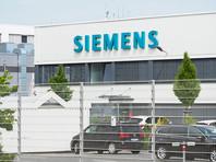 Арбитражный суд Москвы повторно отказал Siemens в аресте турбин в Крыму