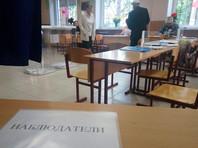 В Москве после скандала с подготовкой махинаций начались выборы. Конкурс - по 5 человек на место