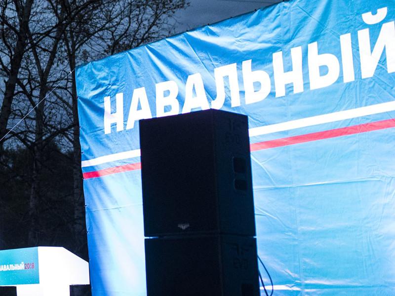В Нижнем Новгороде полиция помешала сторонникам Алексея Навального оборудовать площадку для проведения 29 сентября митинга-встречи с жителями, который мэрия считает несогласованным