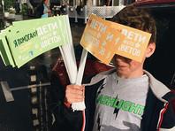 """Фонд помощи хосписам """"Вера"""" собрал на акции """"Дети вместо цветов"""" 15 млн рублей для тяжелобольных детей"""