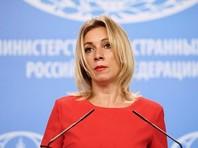"""Захарова назвала """"фейком"""" мартовское сообщение Reuters об отказе РФ поддержать заявление ООН по Мьянме"""