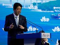 Премьер Японии во Владивостоке предложил Путину заключить мирный договор