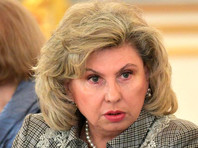 Москалькова подтвердила смерть пяти человек из списка жертв внесудебных расправ в Чечне