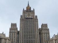МИД РФ обвинило США в оккупации российских дипучреждений и дестабилизации мирового порядка