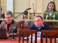 """Присяжные в ростовском суде признали """"банду амазонок"""" виновной в 10 убийствах"""