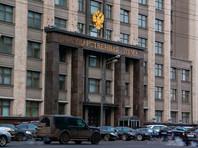 """В Госдуме намерены принять законопроекты, предотвращающие повторение ситуации с """"ВИМ-Авиа"""""""