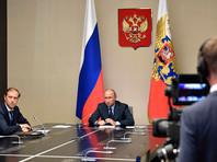 Распоряжение о его уничтожении отдал президент РФ Владимир Путин, который в режиме телемоста связался с объектом, где проводились работы