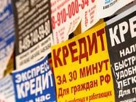 """Петербурженка пытается отсудить миллион у кредитной компании, не испытав обещанного """"подобия оргазма"""" при выплате долга"""