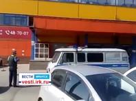 Иркутск, 13 сентября 2017 года