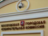 В Мосгоризбиркоме заявили о монтаже ролика о нарушениях в Ново-Переделкино
