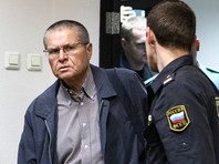 Свидетель из ФСБ на суде над Улюкаевым рассказал, что изначально местом вымогательства считалась Москва, а не Гоа