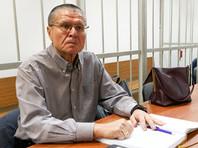 Оказавшийся на скамье подсудимых экс-министр ранее заявил, что в его отношении органами ФСБ была совершена провокация взятки